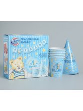 """Набор бумажной посуды """" С днем рождения 1 годик мальчику"""""""