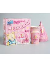 """Набор бумажной посуды """"С днем рождения 1 годик девочки"""""""