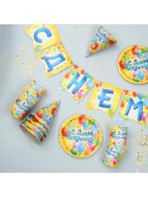 Набор бумажной посуды «С днём рождения», воздушные шары, 6 тарелок, 6 стаканов, 6 колпаков, 1 гирлянда