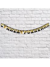 Гирлянда на люверсах «С Днем Рождения», чёрно-золотой с подарком, дл. 225 см