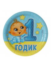 """Набор тарелок """"1 годик"""" (мальчик) 10 шт"""