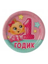 """Набор тарелок """"1 годик"""" (девочка) 10 шт"""