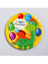 Тарелка бумажная «С днём рождения», дракон, 18 см