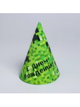 Колпак бумажный «С днём рождения!» пиксели, набор 6 шт.