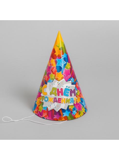 Колпак бумажный «С днём рождения!», звёзды, набор 6 шт., 16 см