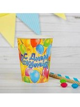 Стакан бумажный «С Днём Рождения! Воздушные шары», 250 мл