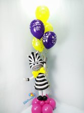 Зебра с шариками