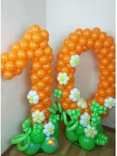 Десять оранжевая