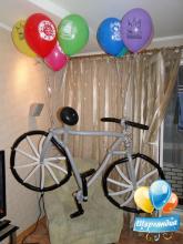 Велосипед на гелиевых шарах