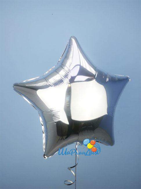 Гелиевый шар Звезда серебро