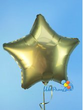 Звезда золото (сатин) 40 см