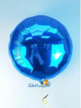 Круг синий 40 см