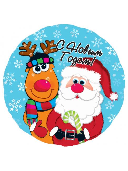 Гелиевый шар Круг С Новым Годом (Дед Мороз и олень)