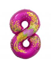 Цифра 8 (Мимоза)