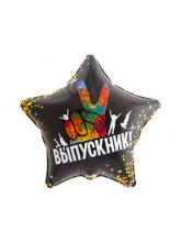 "Звезда ""Выпускник"""