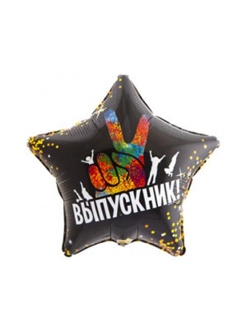"Гелиевый шар Звезда ""Выпускник"""