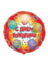 Круг с днем рождения воздушны шары красный