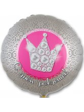 Круг С днем рождения (корона жемчужная)