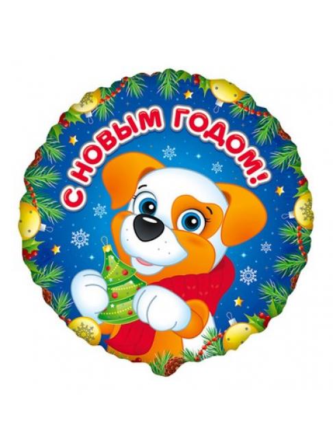"""Гелиевый шар Круг """"С новым годом"""" (собака)"""
