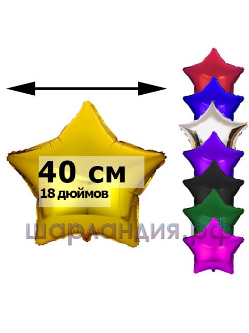 Гелиевый шар Звезда