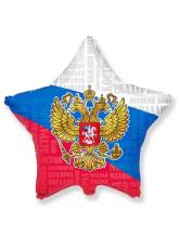 Звезда России
