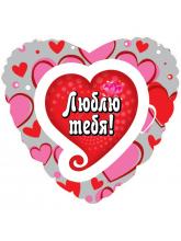 """Сердце """"Люблю тебя"""" (водопад сердец)"""