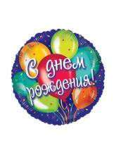 """Круг """"С днем рождения"""" воздушные шары"""