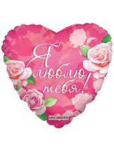 """Сердце """"Я люблю тебя"""" (розы)"""