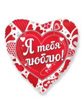 """Сердце """"Я тебя люблю"""" (бело-красное)"""