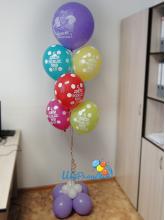 """Фонтан с большим шаром """"С днем рождения"""""""