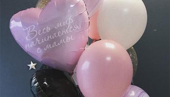 Можно ли дарить четное количество шаров?