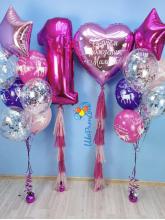 """Набор шаров """"Праздник Принцессы"""""""