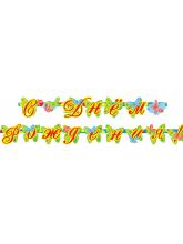 """Гирлянда-буквы """"С днем рождения!"""" бабочки"""