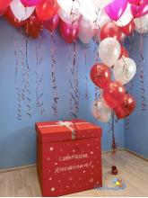 """Набор шаров """"Яркий стиль"""" с коробкой-сюрприз 70х70х70см"""