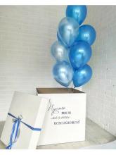 """Коробка-сюрприз с шарами """"Лазурь"""""""