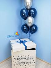 """Коробка-сюрприз с шарами """"Сталь"""""""