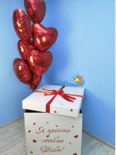 """Коробка-сюрприз с шарами """"Сердцебиение"""""""