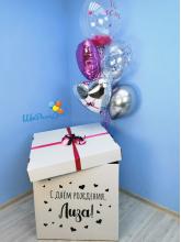 """Коробка-сюрприз с шарами """"Вдохновение"""""""
