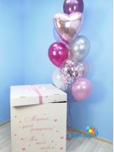 """Коробка-сюрприз 70х70х70 см с шарами """"Джульетта"""""""