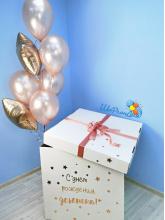 "Коробка с шарами ""Падающая звезда"" (70х70х70см)"