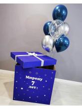 """Коробка-сюрприз синяя с шарами """"Космическое путешествие"""" (70х70х70см)"""