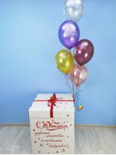 """Коробка-сюрприз белая с шарами """"С Юбилеем"""" (60х60х70см)"""