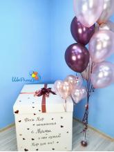 """Коробка-сюрприз белая с шарами """"Ягодное мороженое"""" (70х70х70см)"""