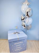"""Коробка-сюрприз голубая с шарами """"Горная голубика"""" (70х70х70см)"""