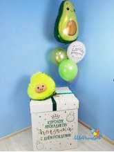 """Коробка-сюрприз 60х60х70см """"Авокадо"""" с подарком"""