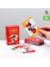 Настольная игра «UMOmomento. Быстро, весело, легко!», 70 карт