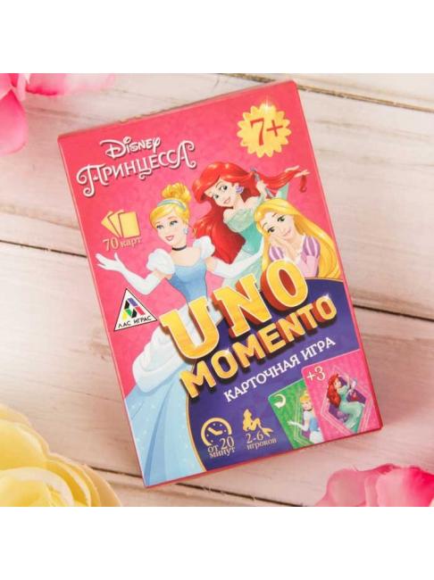 Карточная игра UNO Принцессы