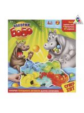Настольная игра на скорость «Накорми Бобо», 4 бегемотика