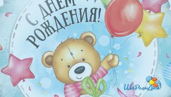"""Новинки: коллекция товаров """"Милый Мишка"""""""