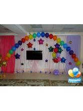 Радужная арка из гелиевых шаров со звездами